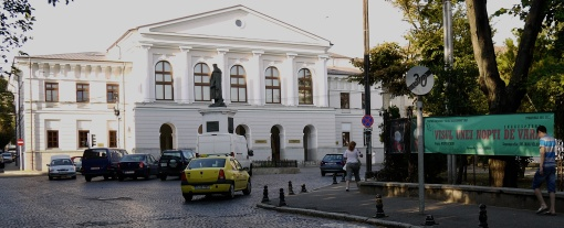 The 'Filarmonica' concert hall, Iasi, and poster advertising performances of Shakespear's 'Midsummer Night's Dream'